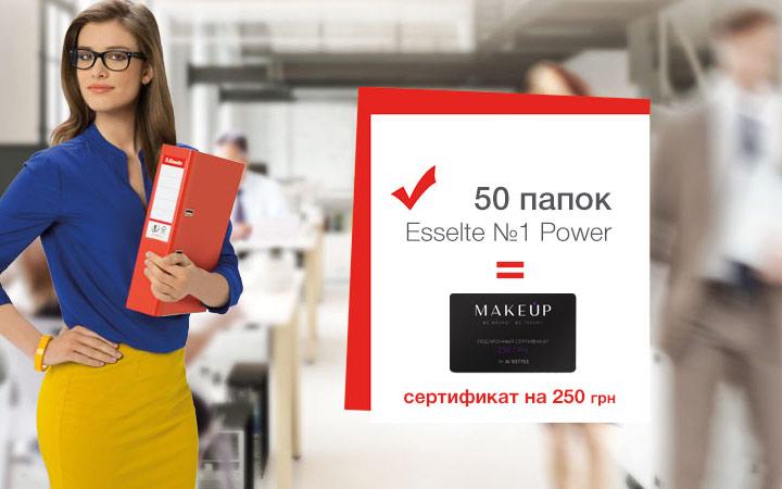 Esselte + Make up