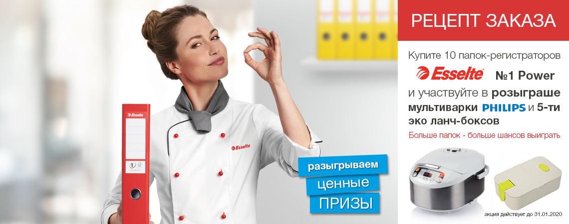 Рецепт заказа